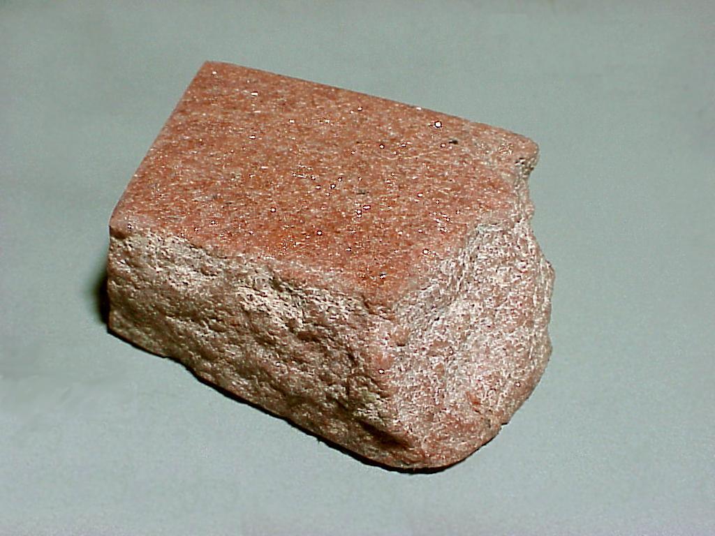 Авантюрин  (кварцит с включениями)