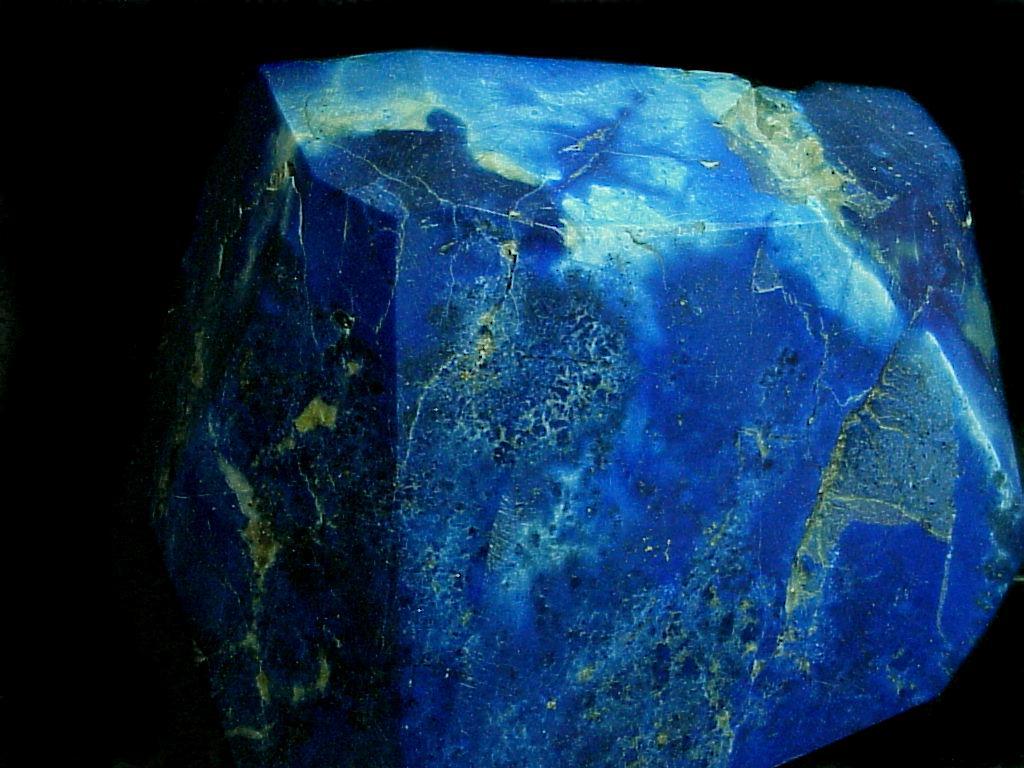 Лазурит или Ляпис-лазурь  (агрегат и минерал)