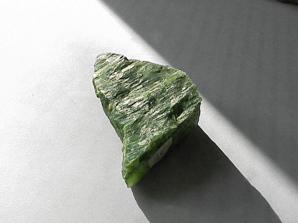 Серпентин  (группа минералов)