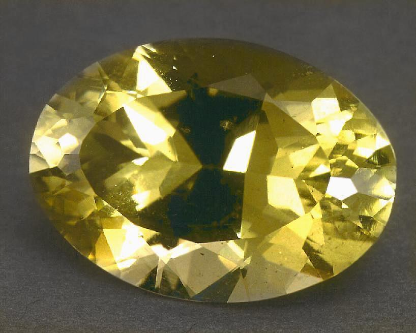 Гелиодор или Золотистый берилл  (разн. берилла)